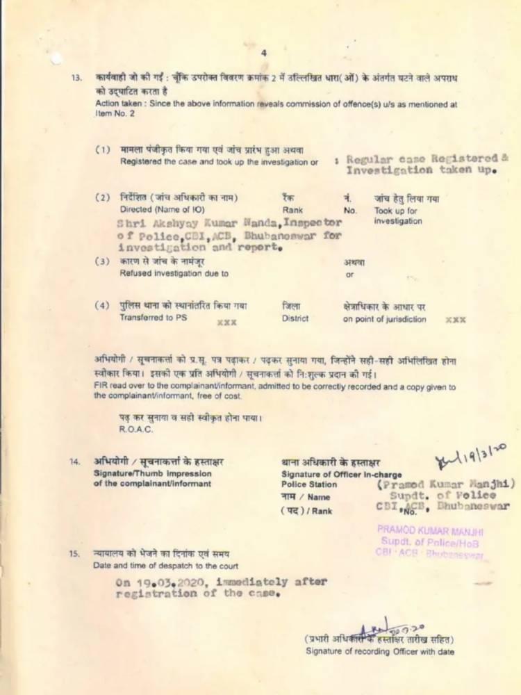 CBI registered FIR on coal scam